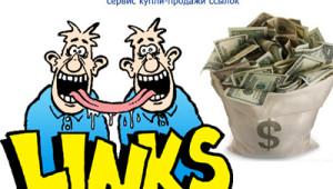 Mainlink – продвинутый сервис купли-продажи ссылок