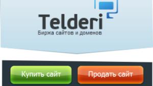 биржа сайтов - Telderi