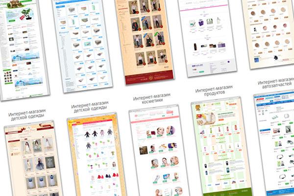 Интернет магазины Shopmakers