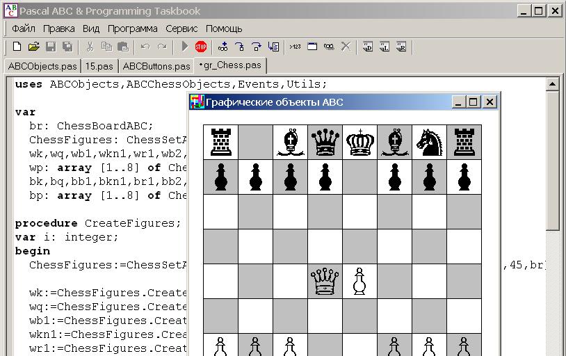бесплатная система программирования PascalABC.NET