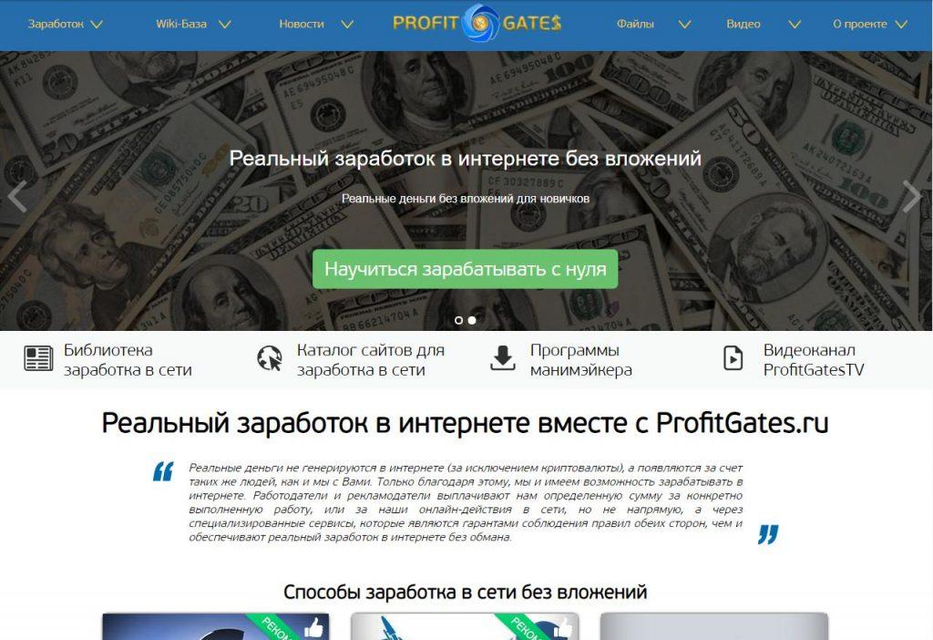 сайт о заработке в интернете и для общения